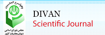 Research Journal of Divan